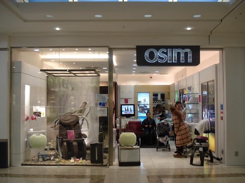 Osim Uspace Massage Chair osim |最新詳盡直擊!! [文+圖+影] - 生活資訊 ...